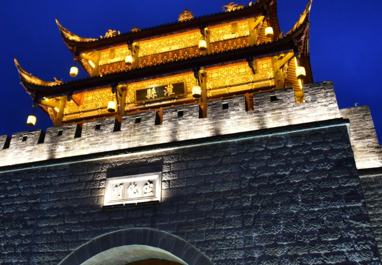 Chengdu, China